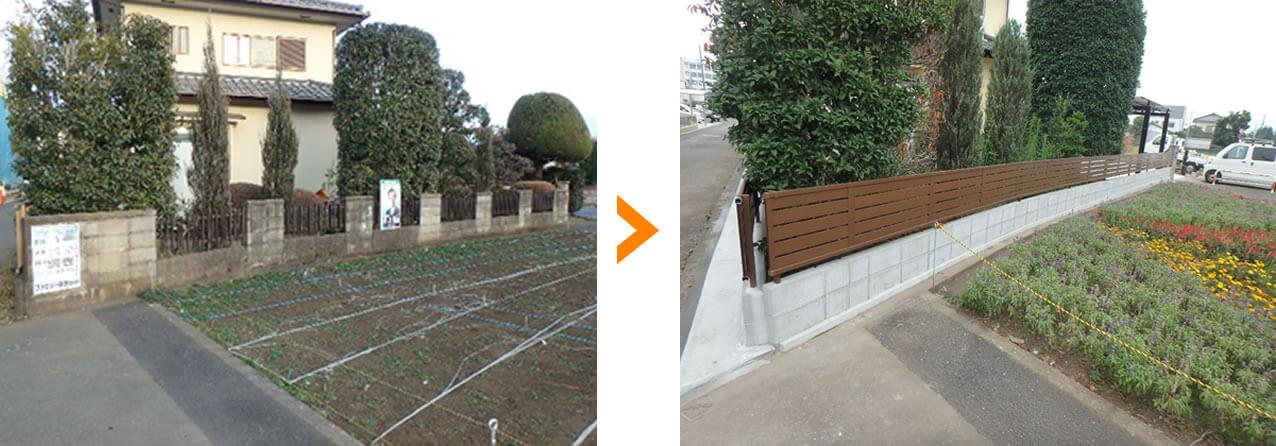 塀の作り変え