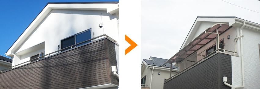 テラス屋根取り付け工事