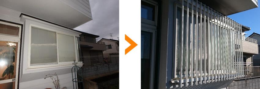 ガラスの飛散防止対策の工事