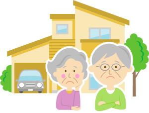 住宅で悩む高齢夫婦