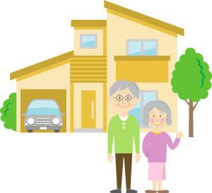 住宅と高齢夫婦