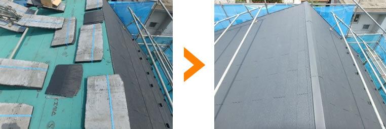 劣化した屋根の工事