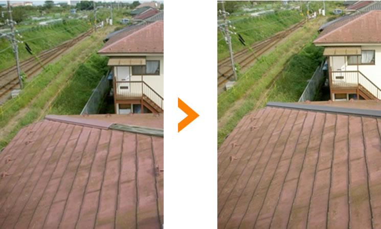 屋根の修繕ビフォーアフター