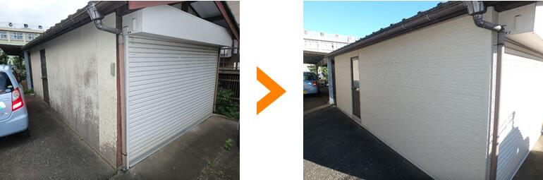 車庫の外壁張替え