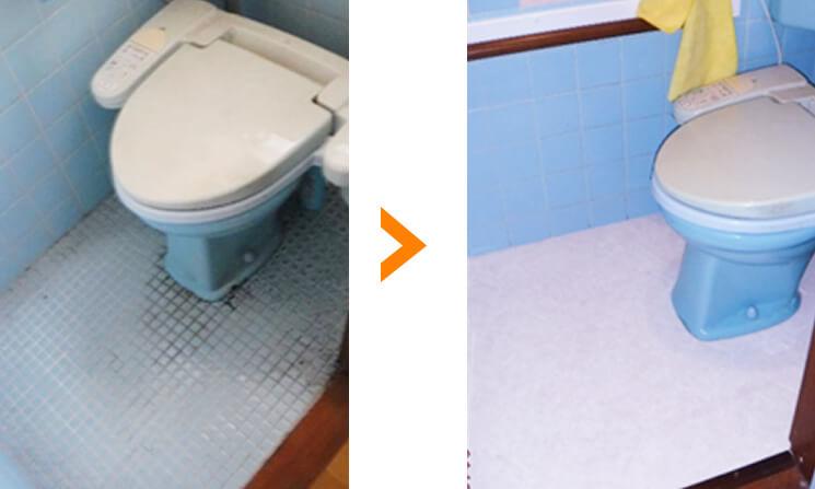 トイレの床材をタイルからクッションフロアへ