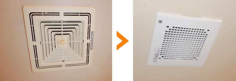 浴室やトイレの換気扇交換工事
