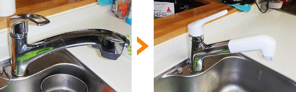 キッチンの蛇口の交換