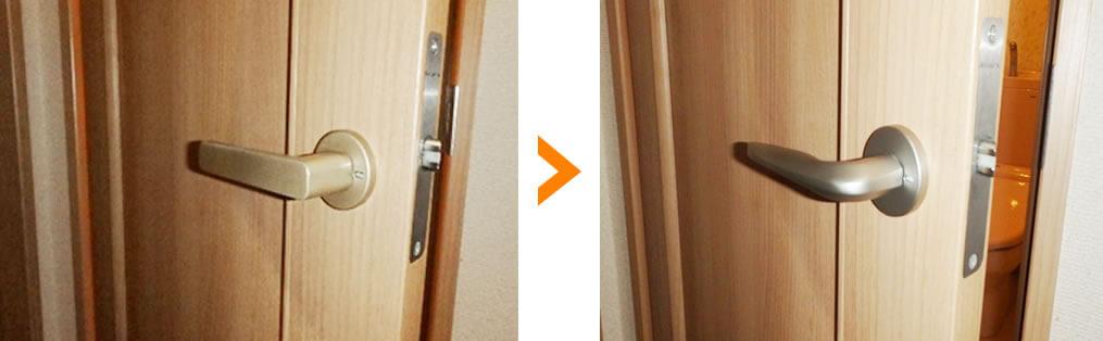 ドアレバーの交換