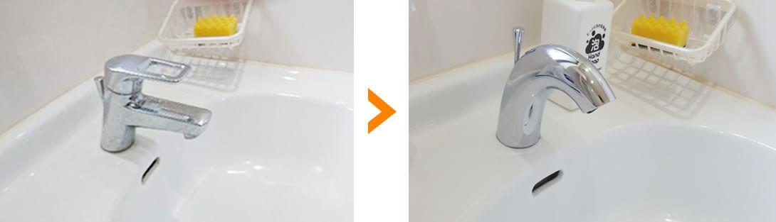 洗面化粧台の蛇口の交換