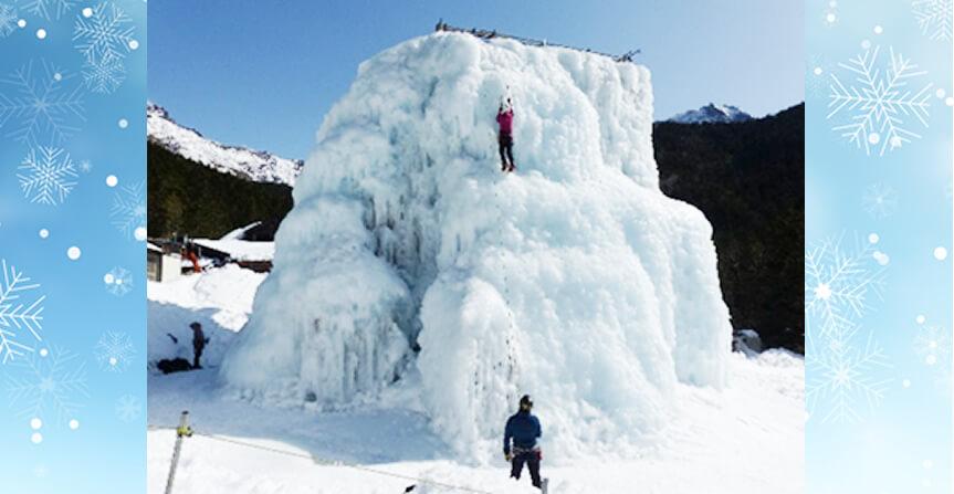 人工の氷瀑