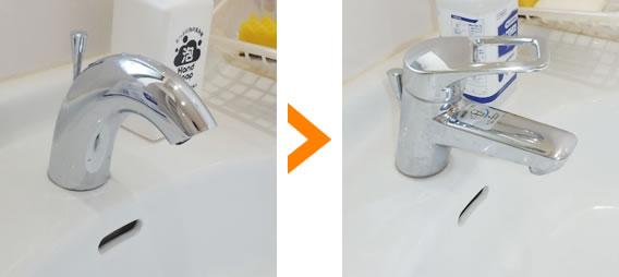 タッチレス水栓に交換する工事